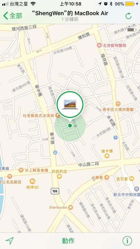 [APP] 尋找 iPhone9
