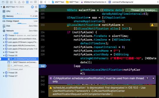 [Xcode] 主線程檢查器 (Main Thread Checker)3
