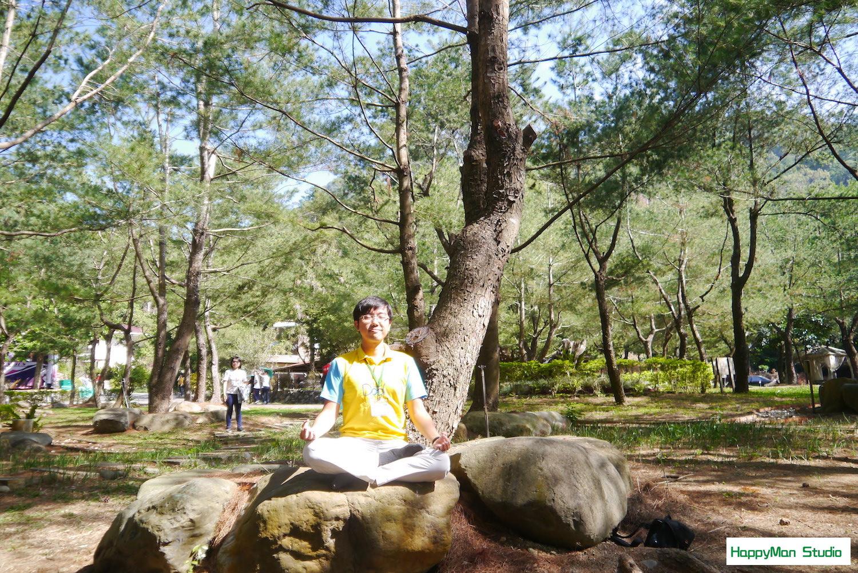 meditation-e7a6aae5ae9a-e586a5e683b3-happyman.jpg