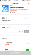 [APP] 台北轉運站3