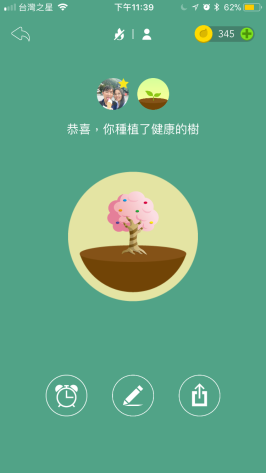 [APP] 專注森林 (Forest)14