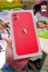 送自己生日禮物 iPhone 112