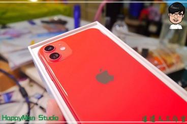 送自己生日禮物 iPhone 116