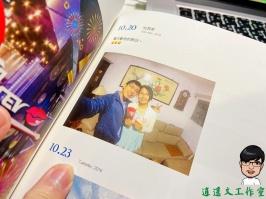 [婚禮] 婚紗 Fastbook12
